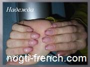 Наращивание ногтей гелем на формах и типсах