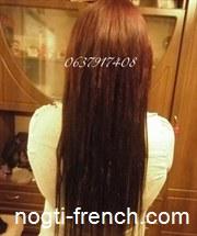 наращивание волос, Бразильское-Кератиновое Выпрямление-Волос