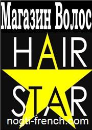 Наращивание Волос в Старом Осколе.Магазин Волос Hair-Star