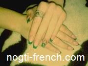Нарощення нігтів