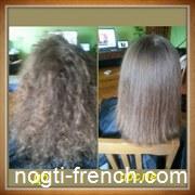 Кератиновое выпрямлениеволос и наращивание волос в Гомеле